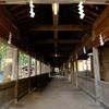 諏訪大社 本宮参拝(3)