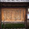 滋賀県 日牟禮八幡宮(ひむれはちまんぐう  DSC01080 2014