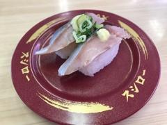 昼食 回転寿司