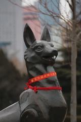 今年の干支「犬」