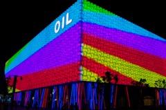 中国石油館