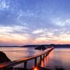 Dream of bridge