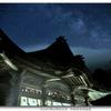 伯耆の国散歩 もひとり神事 大山大神山神社(おがみやま) 6
