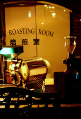 松江百景 楽器のような焙煎機 珈琲館
