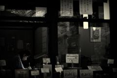 ninjinの東京散歩