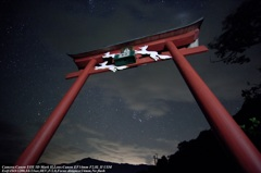 Torii and Orion☆
