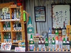 飛騨地酒後藤酒店 DSC01816zz