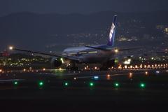 伊丹トワイライト - departure -