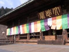 長谷寺 本堂。