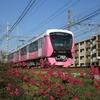 春色電車Ⅱ