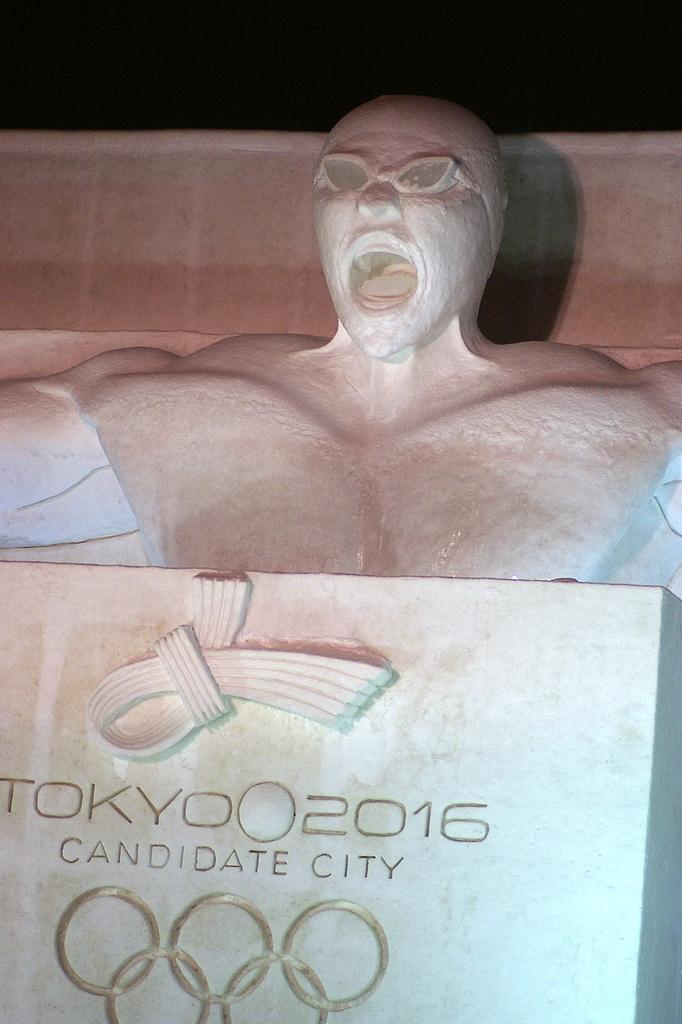 新しいオリンピック!