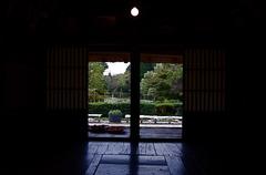 東山植物園:Old homestead