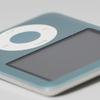 iPod nano naname