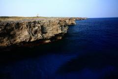 日本最南端の岬