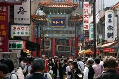 雑多な中華門