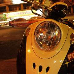 Head lamp (Khon Kaen)