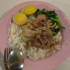 Supper (Khon Kaen University)