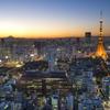 富士の見えた夕暮れ