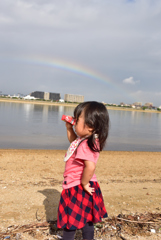 虹はどこだ!?