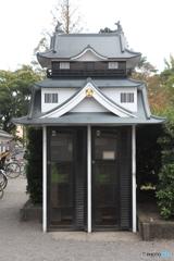 岡崎公園電話BOX