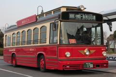 レトロバス(あかいくつ号)