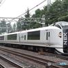 E259系 成田エクスプレス