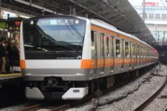 中央線 E233系
