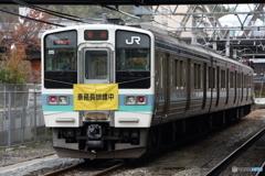 中央線 211系