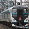 E257系 湘南