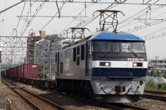 EF210-15