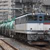 EF65 2074 貨物列車