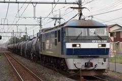 EF210-150 貨物