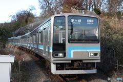 相模線 205系