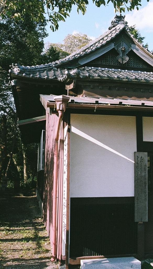 遠江(とおとうみ)国分寺跡