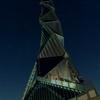 MITOアートタワー