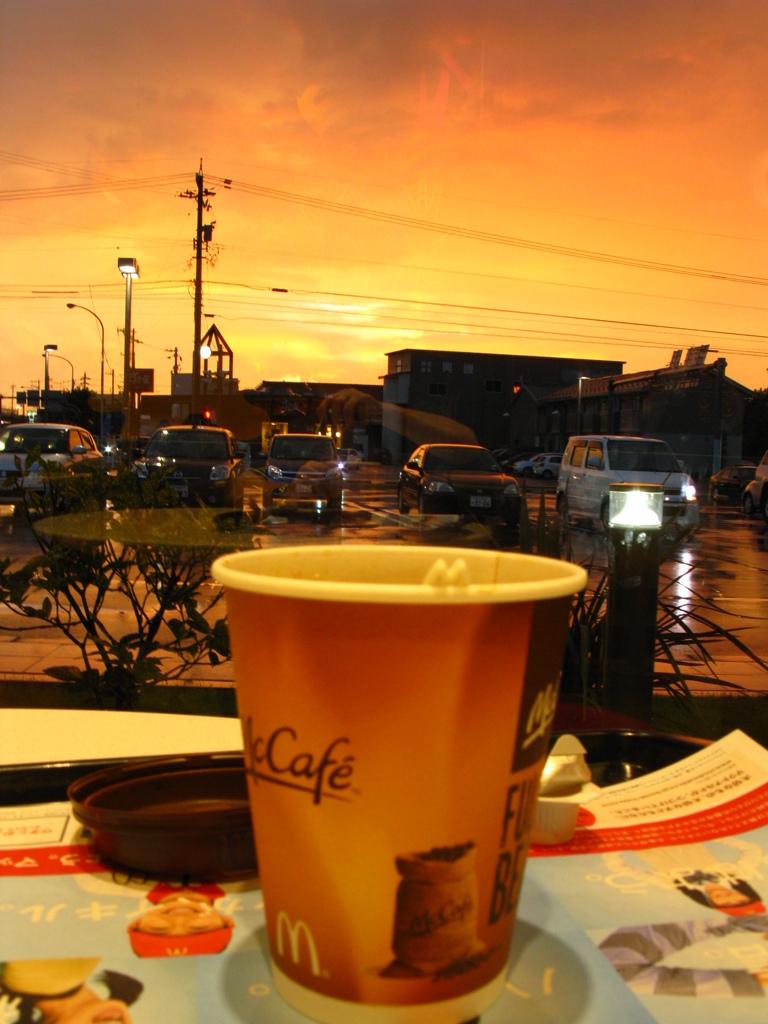 twilight cafe