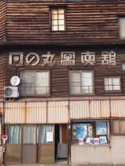竹原逍遥#17