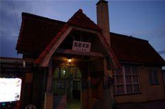 日暮れの鳥居本駅