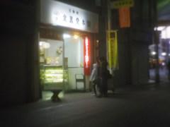 ONOMICHI #19