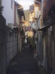 ONOMICHI #14