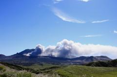 Under eruption!
