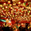 Lantern Festival!