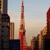 青看と東京タワー