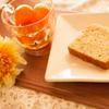 紅茶と金柑のパウンド