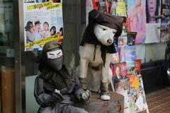 伊賀街角 楽器店