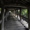 奈良長谷寺 登廊