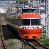 小田急ロマンスカー LSE(7000形)