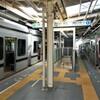 西鎌倉駅に到着