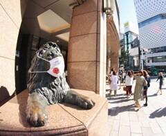 ライオンもマスク