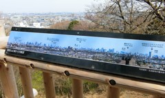 飯室山展望台